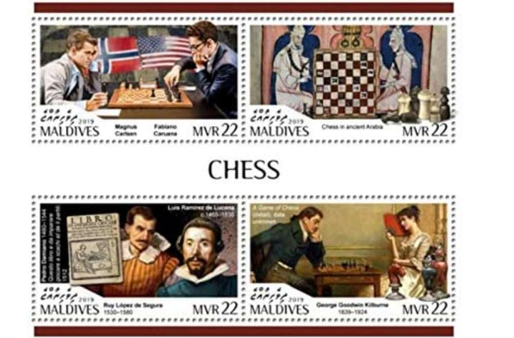 Photo of Maldives - 2019 Famous Chess Players - 4 Stamp Sheet